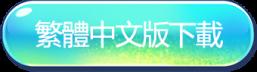 login_btn_weixin2